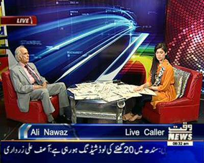 News Lounge 23 June 2015