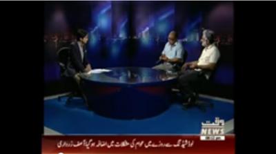Waqt Special 22 June 2015