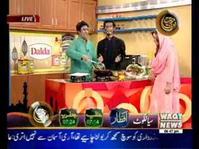 Rahmat-e-Ramzan 23 June 2015 (part 2)