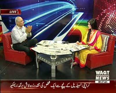 News Lounge 30 June 2015