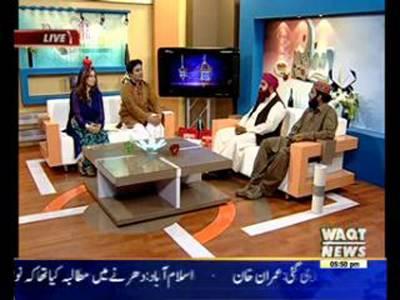 Rehmat-e-Ramzan 30 July 2015 (part 1)