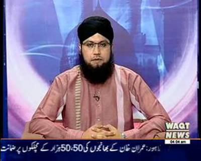 Fazail-E-Ramzan 03 July 2015
