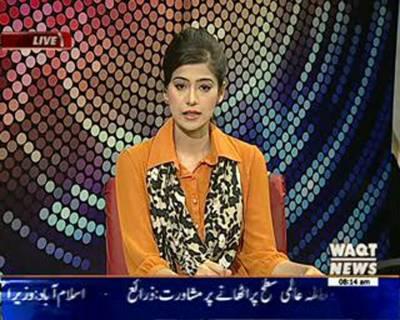 News Lounge 03 July 2015