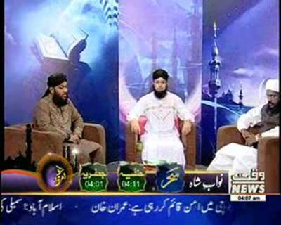 Fazail-E-Ramzan 10 July 2015