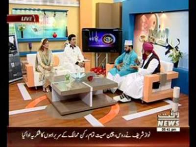 Rehmat-E-Ramzan 10 July 2015 Part (1)
