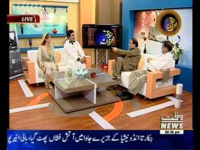 Rehmat-E-Ramzan 10 July 2015 Part (2)