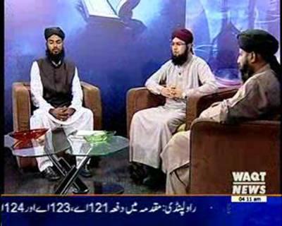 Fazail-E-Ramzan 16 July 2015