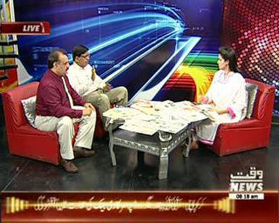 News Lounge 16 July 2015