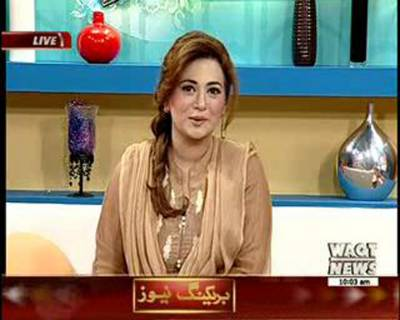 Salam Pakistan 16 July 2015