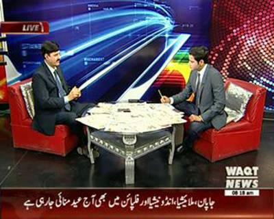News Lounge 17 July 2015