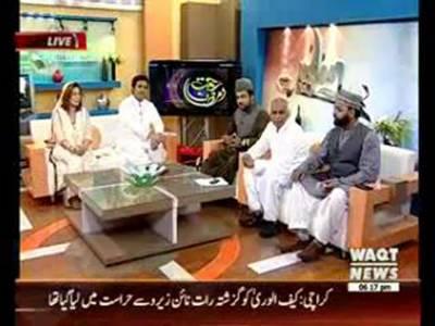 Rehmat-E-Ramzan 17 July 2015 ( Part 2)