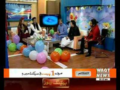 Salam-E-Eid Special 18 July 2015 (Part 1)