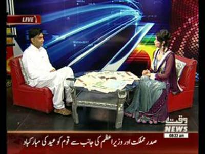 News Lounge 18 July 2015