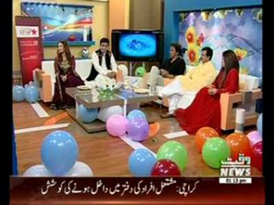 Salam-E-Eid Special 18 July 2015 (Part 3)