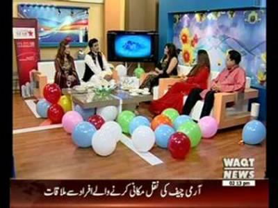 Salam-E-Eid Special 18 July 2015 (Part 4)