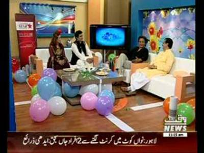 Salam-E-Eid Special 18 July 2015 (Part 2)