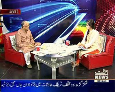 News Lounge 22 July 2015