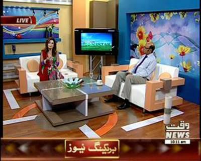 Salam Pakistan 22 July 2015 (Part 1)
