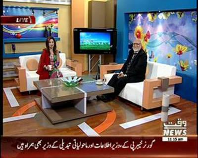 Salam Pakistan 22 July 2015 (Part 2)