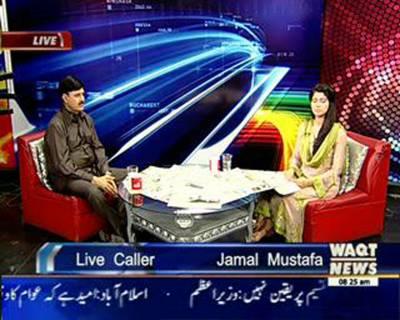 News Lounge 24 July 2015