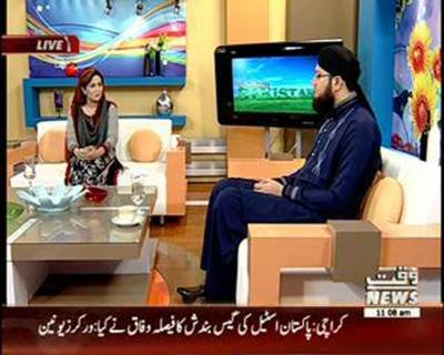 Salam Pakistan 24 July 2015