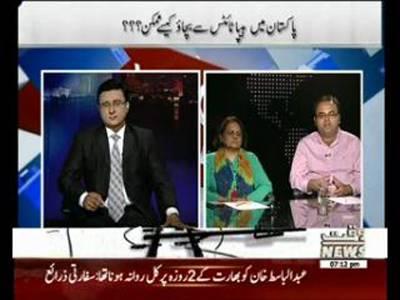 Waqt Special 28 July 2015