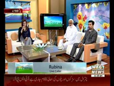 Salam Pakistan 28 July 2015