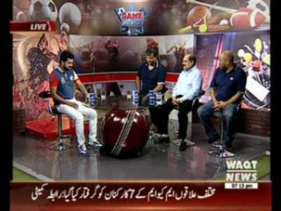 Game Beat 01 August 2015 (Part 2)