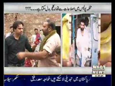 Waqt Special 01 August 2015