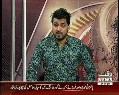 Game Beat 03 August 2015