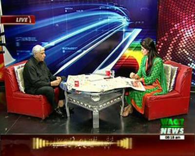 News Lounge 03 August 2015