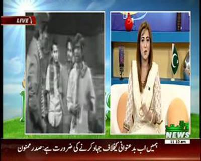 Salam Pakistan 03 August 2015 (Part 2)