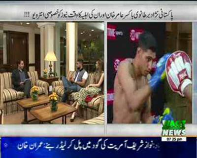 Waqt Special 02 August 2015