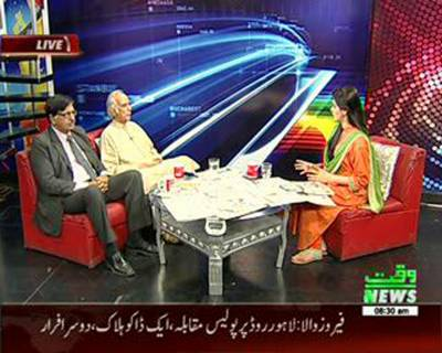News Lounge 06 August 2015
