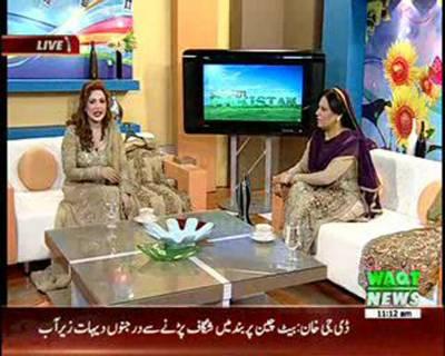 Salam Pakistan 06 August 2015 (Part 2)