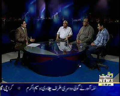 Waqt Special 05 August 2015