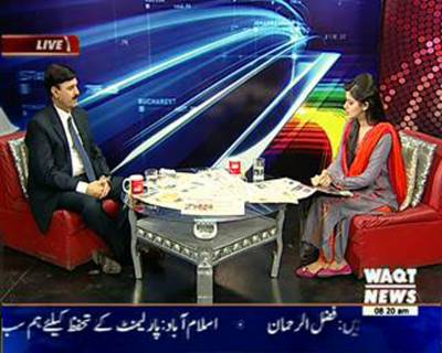 News Lounge 07 August 2015