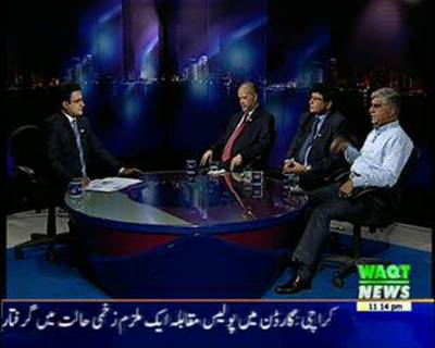 Waqt Special 06 August 2015