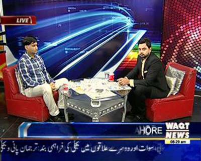 News Lounge 08 August 2015