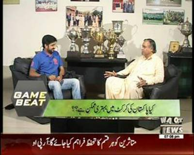 Game Beat 15 August 2015