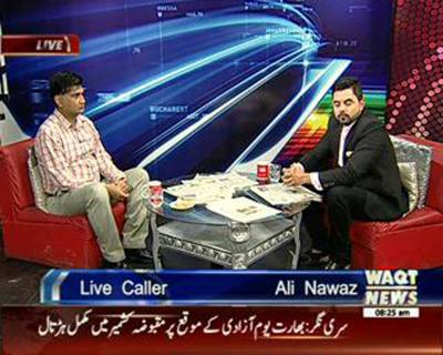 News Lounge 15 August 2015