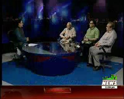 Waqt Special 14 August 2015