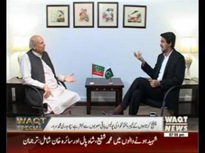 Waqt Special (Ch Muhammad Sarwar Interview) 17 August 2015
