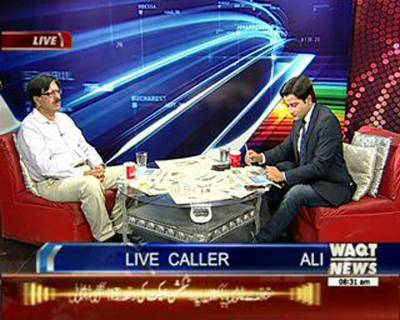 News Lounge 17 August 2015