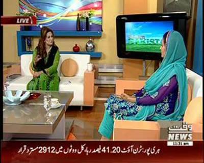 Salam Pakistan 17 August 2015 (Part 2)