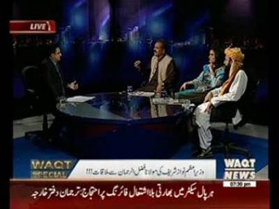 Waqt Special (07 PM) 19 August 2015