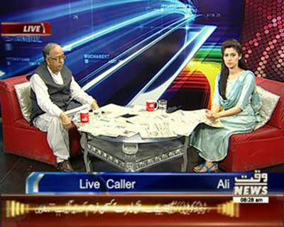 News Lounge 19 August 2015
