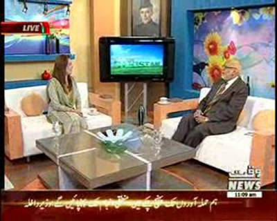 Salam Pakistan 19 August 2015