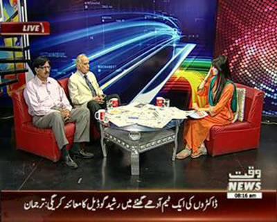 News Lounge 20 August 2015