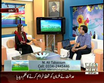 Salam Pakistan 20 August 2015 (Part 1)